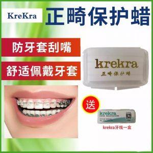 矫正牙齿都需要注意哪些呢?
